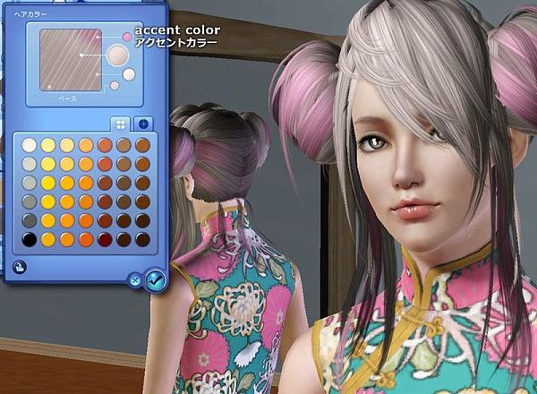 Panda Lan Lan for her by Kijko for Sims 3